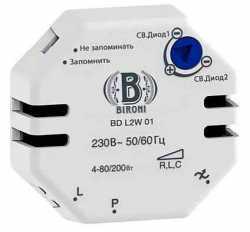 BD-L2W-01 Bironi Диммер белый