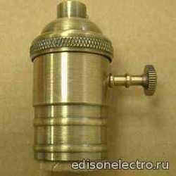 Ретро-патрон для лампы бронза (латунь) с поворотным выключателем
