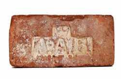 Лофт кирпич под старину с клеймом Царский Кирпич глина