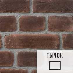Лофт плитка Clay (элемент тычок), бетон DKC11222Т LOFTStyle