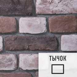 Лофт плитка Umbra (элемент тычок), бетон DKD55944Т LOFTStyle
