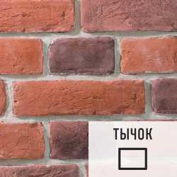 Лофт плитка Red (элемент тычок), бетон DKS55900Т LOFTStyle
