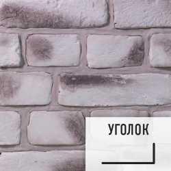 Лофт плитка Gray Ice G (элемент уголок), гипс EHW00002У LOFTStyle