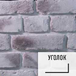 Лофт плитка Gray Scool G (элемент уголок), гипс EHW00004У LOFTStyle