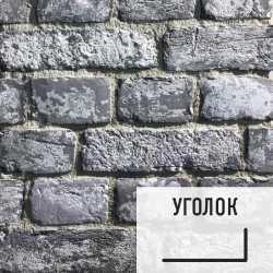 Лофт плитка Сура с высолами (элемент уголок) ОБсу2У OldBrick бетон