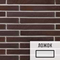 Лофт плитка Urban-812Л (элемент ложок), бетон LOFTStyle