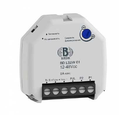 BD-LS2W-01 Bironi Диммер белый